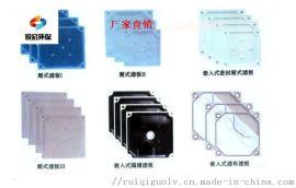 板框式压滤机过滤布箱式耐酸碱过滤布单丝过滤布
