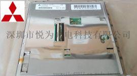 供应MITSUBISHI5寸工控液晶屏AA050AA11