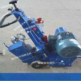 广东中山混凝土铣刨机 250型铣刨机