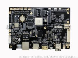 启扬智能rk3288 Cortex-A17四核主板
