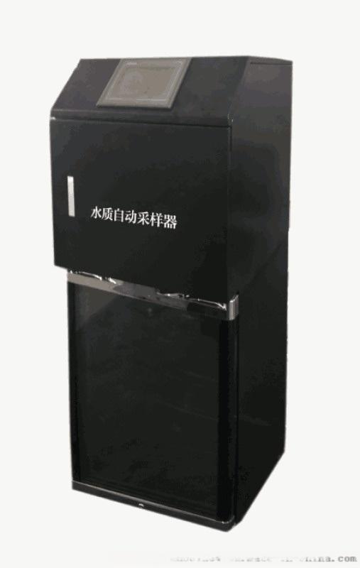 在线水质超标留样采样器 环保标准61号文件