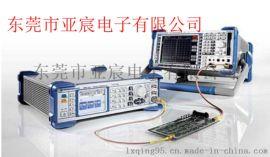 二手安捷伦E4404B/频谱分析仪
