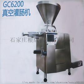 GC6200 真空灌肠机