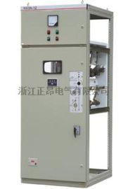 供应XGN15-12高压环网柜高压成套配电开关柜