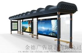 广西南宁公交站台候车亭制作,不锈钢候车亭