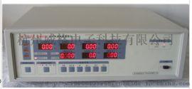 开关电源测试仪(GDW403A)