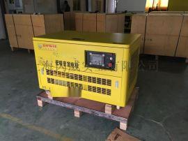 闪威汽油发电机SW10KWQY,家用小型汽油发电机
