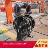 礦用氣動隔膜泵,礦用氣動隔膜泵廠家直銷
