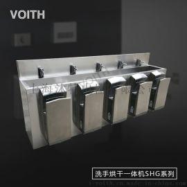 可非標定制不鏽鋼洗手池 多人感應洗手烘幹機