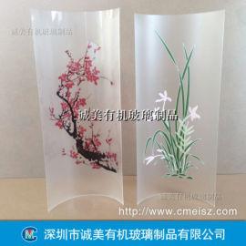 亚克力屏风弧形折弯 有机玻璃家具装饰窗 热弯成型