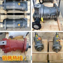 挖掘机行走马达A6V80HA22FZ1027液压泵