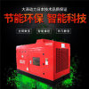 大泽400A柴油自发电电焊机