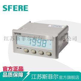 PA194I-5KY1交流單相電流表