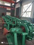 80zj-42渣漿泵