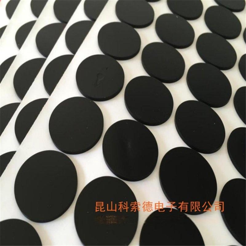 苏州白色硅胶垫、 透明硅胶脚垫、 密封硅胶垫片