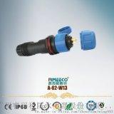 2-9芯航空插头 防水连接器锁板式接头