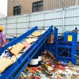 丽水废塑料瓶废纸箱160吨卧式液压打包机视频