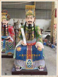 玻璃钢十殿阎王塑像定做;彩绘十大阎王爷神像厂家