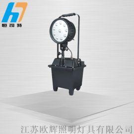 FW6102GF防爆工作燈/LED可移動式防爆燈(江蘇利雄 )