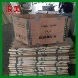 物流运输包装木箱 精密仪器免熏蒸胶合板木箱包装