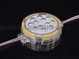 LED点光源(8公分12灯单色透镜B款)