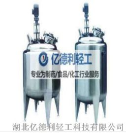 实验室 电加热 石油 配液搅拌罐 体积验证