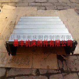 供应中捷TPX6113/2/3加工中心钢板防护罩