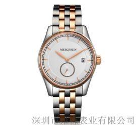 不锈钢商务手表简约时尚