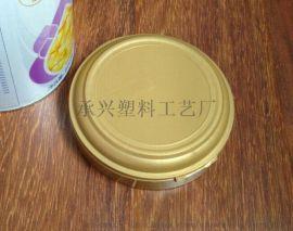 奶粉罐126B掀蓋-帶勺