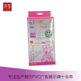 宽口径奶瓶透明PP材质包装盒