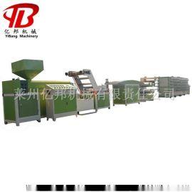 SJL扁丝拉丝机,捆草网、盖土网拉丝机设备厂家