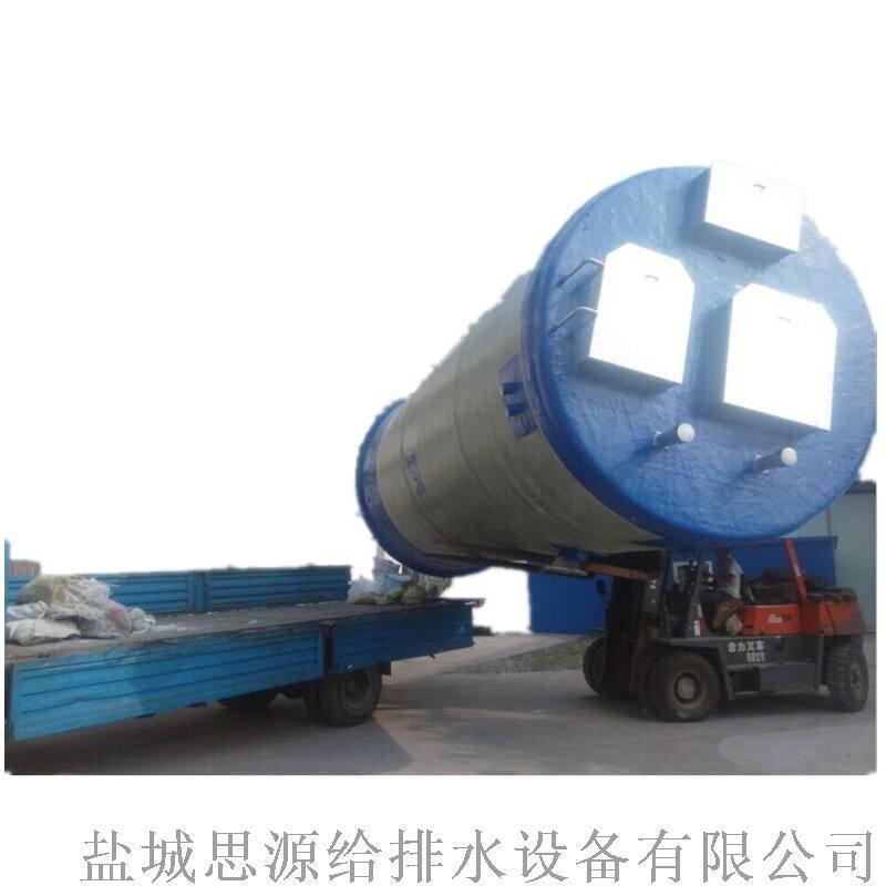 遠程監控一體化預製泵站廠家
