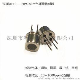 空气质量传感器气体传感器HW180