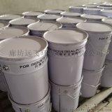 双酚A型3301树脂 乙烯基树脂厂家直供
