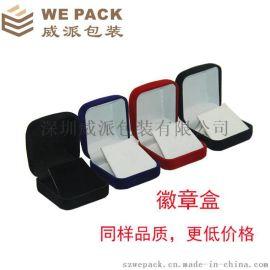 现货植绒面徽章包装盒胸章胸针展示盒司徽帽夹徽章盒