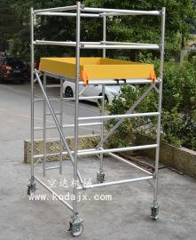 空达移动式铝合金快装脚手架带护栏 组装作业平台6米