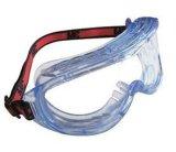 3M防化学飞溅物眼镜(1623AF)