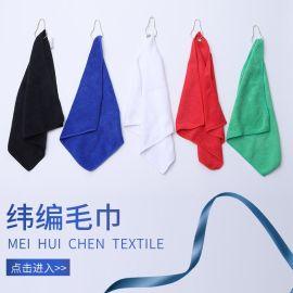 超細纖維擦車毛巾