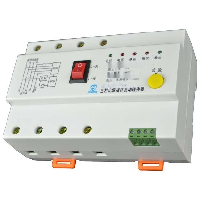 相序接反自动转换器(10A-63A)