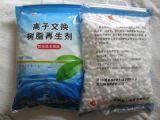 高品質軟水機專用鹽