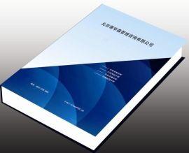2013-2018年中国聚对苯二甲酸乙二醇酯行业市场分析研究报告