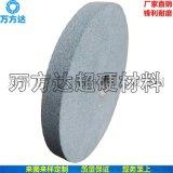 供应绿碳化硅磨玻璃250*25*32陶瓷砂轮