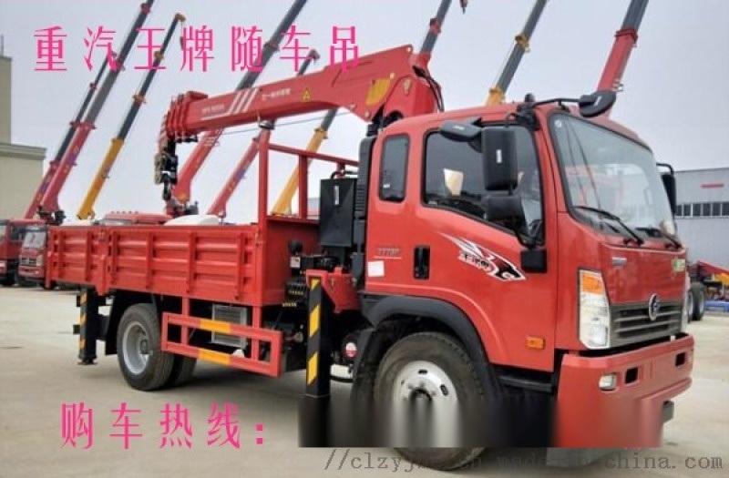 东风天锦国五徐工6.3吨随车吊