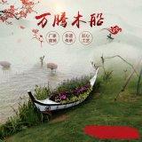 贡多拉 装饰船 欧式木船 观光手划船 木船