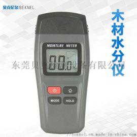 手持感应式木材水分测试仪东莞厂家供应