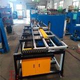养殖用网XY轴排焊机、多层蔬菜置物网架排焊机