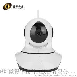 AT-S201 高清网络摄像机 红外夜视监控