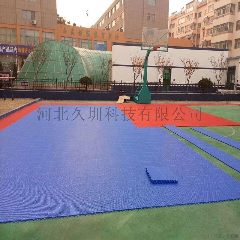 石家庄室外篮球场用250塑料悬浮拼装运动地垫