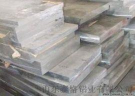 山东6082铝板生产厂家价格多少