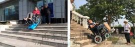 小型轮椅爬楼车残疾人  升降机械安顺市启运爬楼车
